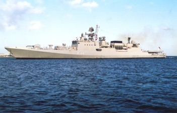admiral-grigorovich